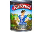 Грунт-эмаль КАЗАЧКА серый  0,9 кг 3в1 по ржавчине (14)