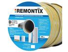 Уплотнитель профиль D (10*12)- 50-черный  Remontix промышленный