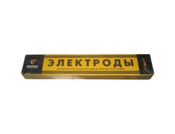 Электроды Тантал 46.00 d3 Сызрань 2,5кг