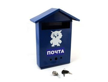 """Ящик почтовый Домик №2 """"Сова"""" синий с замком"""
