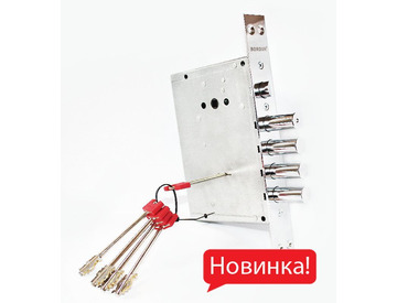 Замок врезной BORDER ЗВ9-6 УН/15 (КЛП15-120).У2