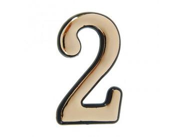 Цифра дверная 2-G